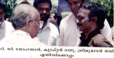 (Left to Right): Yesudasan, Olympian TC Yohannan, Captain Raju and Srikumaran Thampi