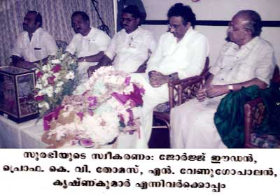 (Left to Right) Eaden MLA, Prof KV Thomas MLA, N Venugopalan, Union Defence Minister Krishnakumar and Yesudasan.