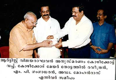 Yesudasan with PV Gangadharan, Calicut Mayor Thottathil Raveendran and Advovate Raveendran during Artist Vijayaraghavan memorial lecture at Calicut.