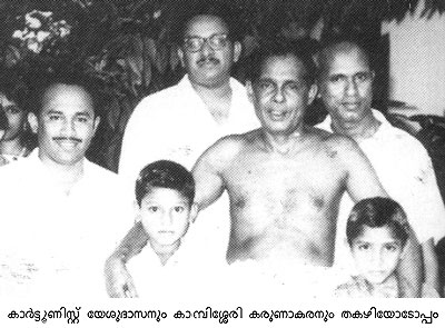 Yesudasan and Kambissery Karunakaran with Thakazhi