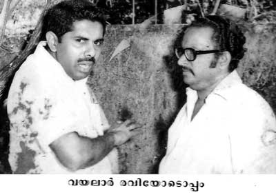 With Vayalar Ravi